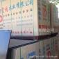 厂家直销建筑模板 竹胶板 清水模板 北京大兴建筑模板昌平