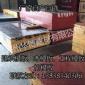 批发建筑模板厂家直销批发高层工程桥梁专用挡板耐竹胶板木挡板