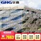 先进生产设备住宅公寓展览馆餐厅会议中心金色雕花铝单板幕墙抗风