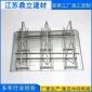 厂家直销装配式钢筋桁架楼承板 钢结构楼承板Y型钢筋桁架楼承板