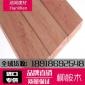 柳桉木板材-红柳桉木-黄柳桉木、白柳桉木、柳桉木定尺加工