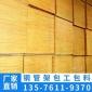 建筑模板、模板木方、江西建筑模板木方、南昌建筑模板木方厂家,建筑模板木方厂家,建筑模板木方厂家