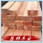 供应批发新西兰木材板 方木材 木条 木头 工地用方料 土建 建筑