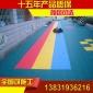 幼儿园室外悬浮地板 防滑悬浮式拼装地板 户外塑料运动地板