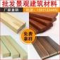 上海无节铁杉木 加拿大铁杉板材 铁杉毛料 烘干冷杉木批发