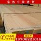 进口木材|俄罗斯樟子松|欧洲云杉|新西兰松松木板材加工