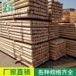 厂家直销圆柱木材原木供应 可切割 古建筑火锅店仿古装饰材料