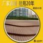 达吉木环保木塑皇冠即时比分 塑木公司 木塑防水户外地板