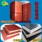 供应落叶松木方建筑胶合土建胶合板工程模板工地料厂家直销价格低